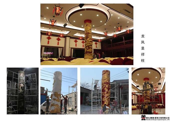 【天津善大雕塑公司工程展示】天津龙凤呈祥酒店雕塑
