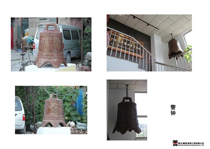 铸铜警钟雕塑【天津善大雕塑公司工程展示】