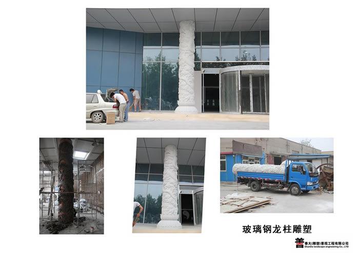 大型玻璃钢龙柱雕塑【天津善大雕塑公司工程展示】