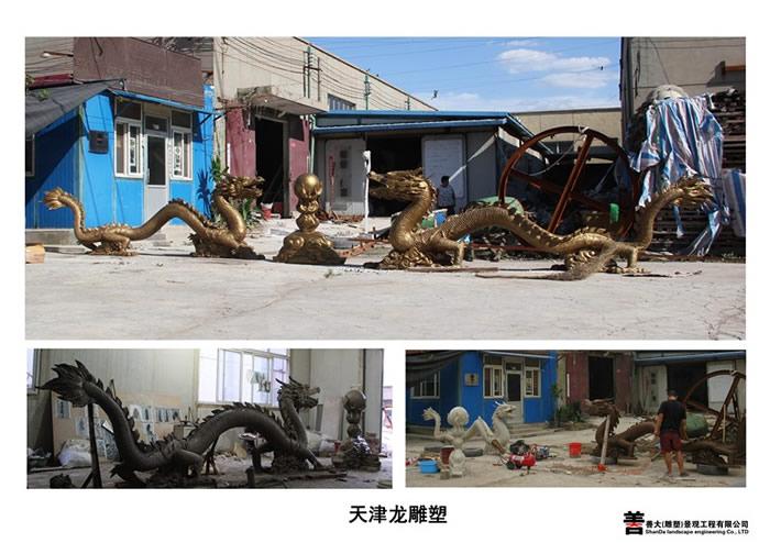 天津玻璃钢龙雕塑【天津善大雕塑公司工程展示】