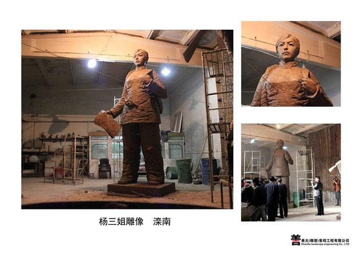 杨三姐人物雕塑【天津善大雕塑公司工程展示】