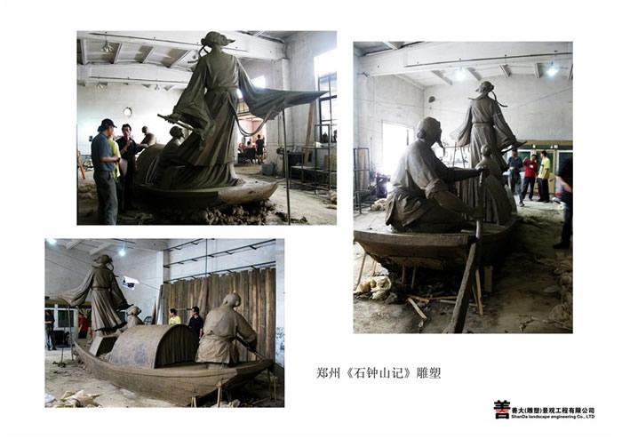 郑州《石钟三记》人物景观雕塑【天津善大雕塑公司工程展示】
