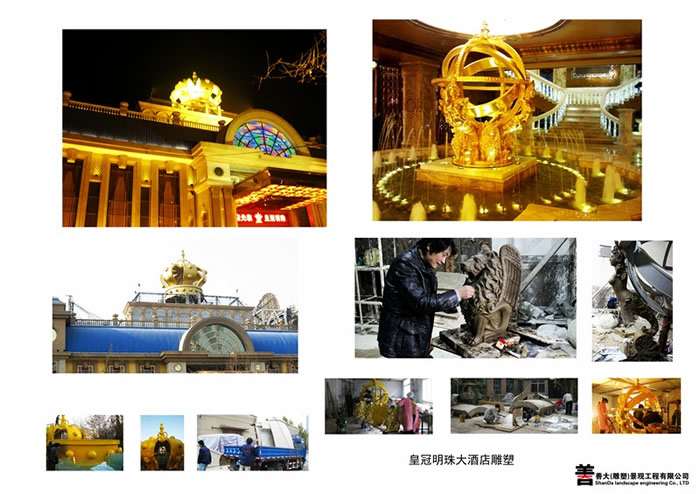 皇冠明珠酒店宾馆装饰雕塑【天津善大雕塑公司工程展示】
